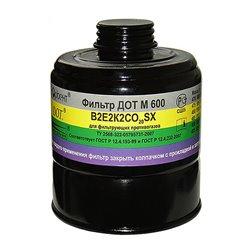 Фильтр противогазовый ДОТ М 600 В2Е2К2CO20SX