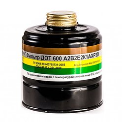Фильтр комбинированный ДОТ 600 А2В2Е2К1АХР3D