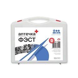 Для оказания первой помощи работникам - пластиковый футляр 1