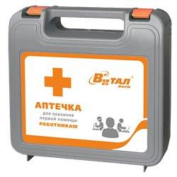 Аптечка для работников (пластиковый футляр - 3)