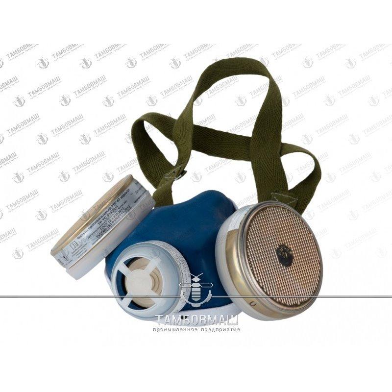 Респиратор фильтрующий противогазовый РПГ - 67
